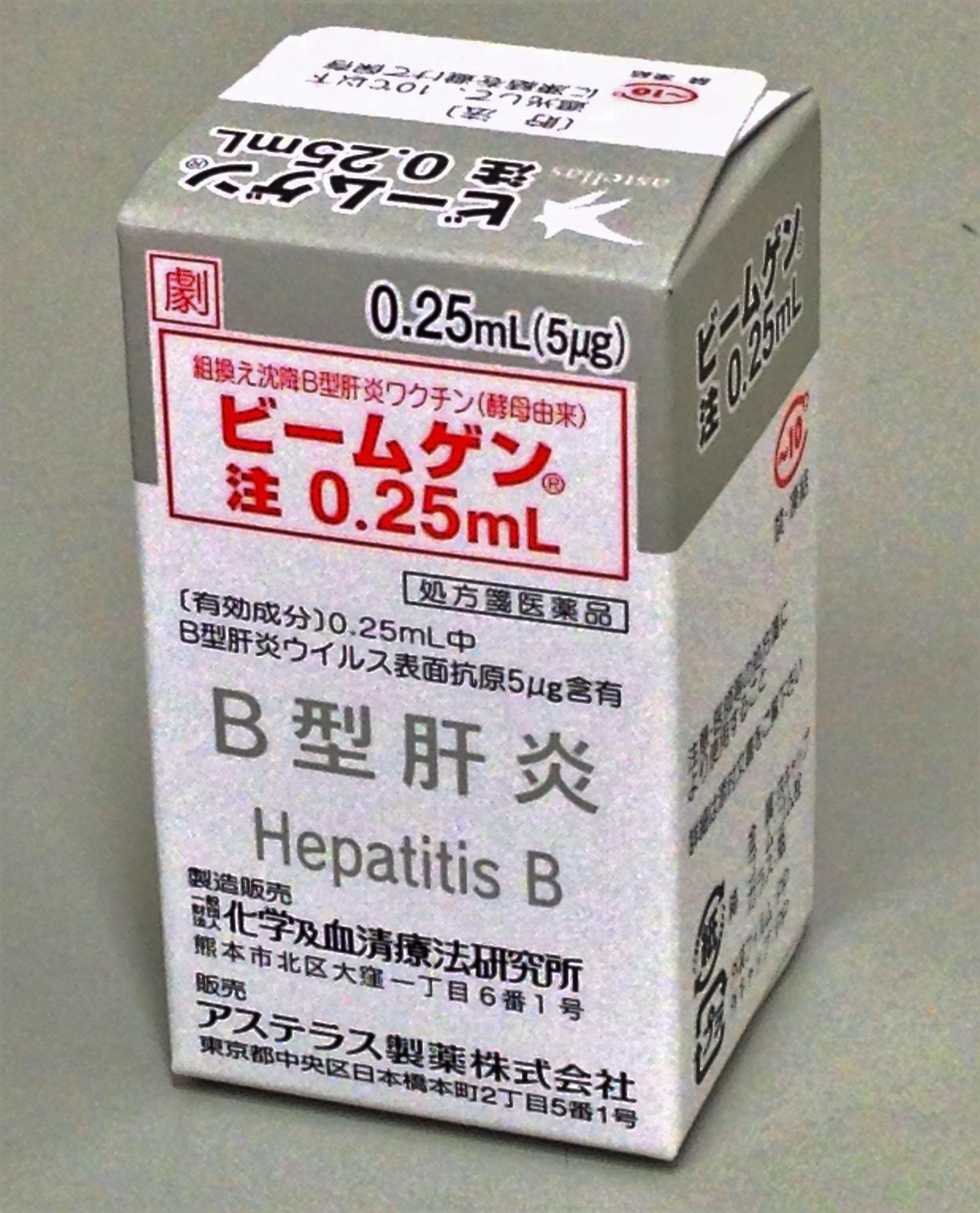 hpv vakcina korea